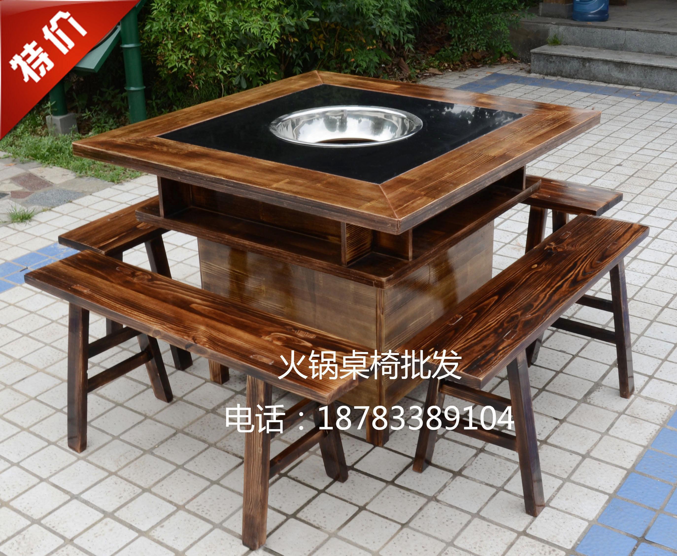 火锅桌重庆老火锅桌椅