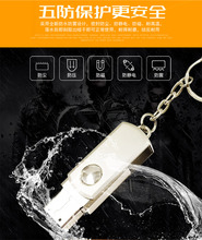 不锈钢旋转创意4GB优盘4G订制企业LOGO 4gu盘小胖子u盘4g 荣威登