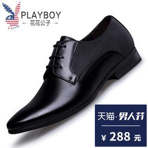 花花公子男鞋尖头皮鞋夏季商务正装英伦真皮鞋子头层牛皮男士婚鞋