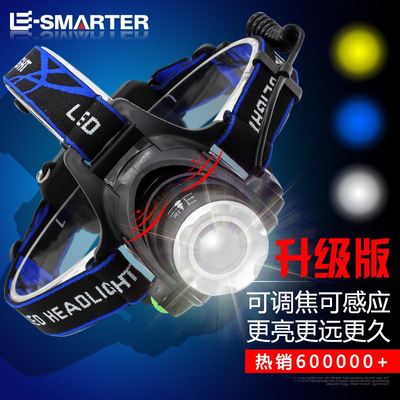 户外led感应头灯强光充电变焦头戴式手电筒超亮夜钓鱼疝气矿灯小