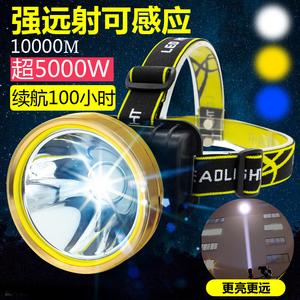 LED头灯强光充电超亮感应远射锂电夜钓捕鱼疝气矿灯头戴式手电筒