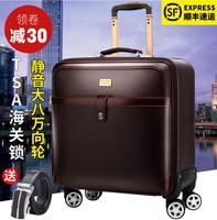 商务拉杆箱男万向轮皮箱20寸行李箱女登机箱16寸密码箱24寸旅行箱