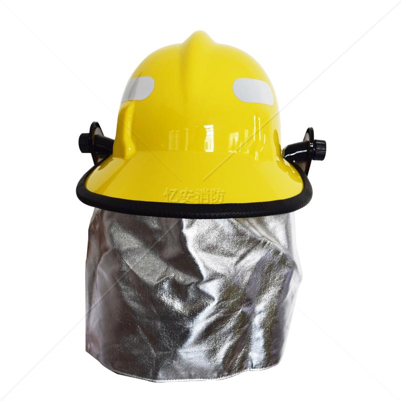 消防头盔消防员安全头帽消防员帽子防火隔热头盔带护目镜3C认证