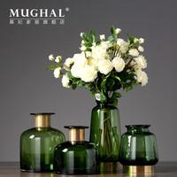 现代简约透明玻璃花瓶摆件 绿色小清新水培插花花瓶摆件家居饰品