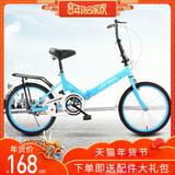 折叠自行车16/20寸变速减震迷你超轻便携成年人男女式儿童学生车