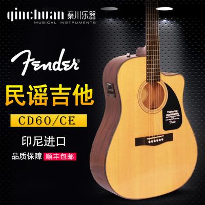 Fender芬达CD60民谣吉他41寸木吉他 初学者云杉木电箱吉他木吉它旗舰店