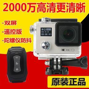 sj9100迷你旅游浮潛水下運動照相機4K高清水下頭盔防水攝像機