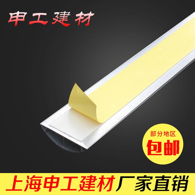 申工加厚铝合金地面线槽地板线槽地线槽5号金属明装线槽SG27