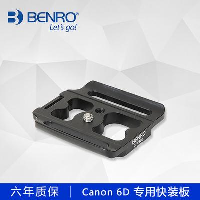 快装板 百诺CPC6DB三脚架相机云台佳能6D BG-E13手柄专业快装板