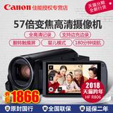 Canon/佳能 LEGRIA HF R806 高清数码摄像机家用专业DV旅游录像机