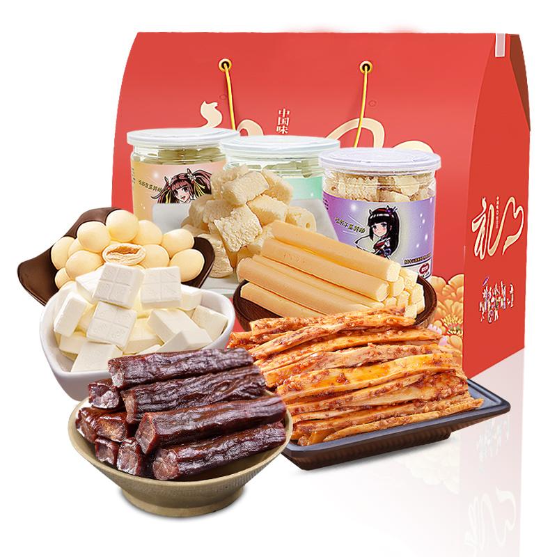 草原犇牛 牛肉干牛板筋休闲食品肉类零食大礼包内蒙古奶酪条礼盒