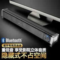 大声音桌面电脑小音箱迷你立体声重低音炮手机笔记本通用发烧音响