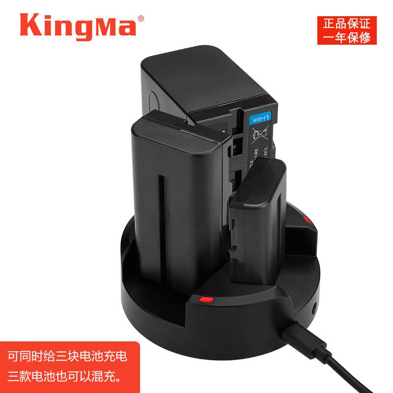 劲码索尼NP-F970 F750 F550电池三充充电器  补光摄影摄像灯座充