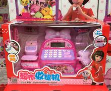 儿童超市收银机仿真收银台小孩过家家女孩女宝宝女童玩具2-3-6岁