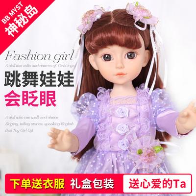 会说话的娃娃智能对话跳舞会走路电动儿童仿真洋娃娃女孩公主玩具