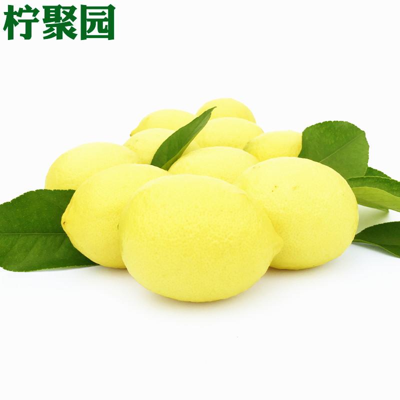 【柠聚园】5斤装安岳一级黄柠檬新鲜水果皮薄多汁包邮