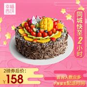 幸福西饼黑森林蛋糕新鲜水果巧克力生日蛋糕深圳广州全国同城配送