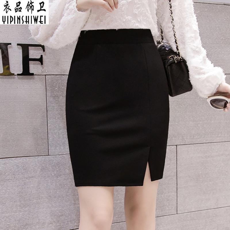 短裙子韓版開叉裙子