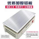 Manual ironing machine tea gift box packaging machine cosmetic cigarette box sealing machine shrink film heat sealing film laminating machine