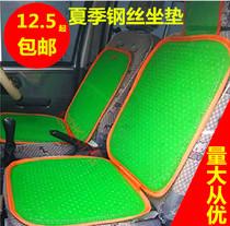 货车轻卡冬季坐套福田奥铃捷运单排半双排厢货四季通用座套坐垫套