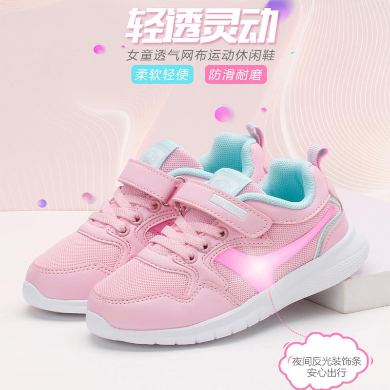 牧童儿童鞋子女童运动鞋2019新款潮春秋时尚大童跑步鞋女孩休闲鞋