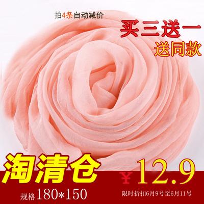 超大纯色丝巾秋纱巾冬季长款雪纺围巾新款空调披肩防晒女防晒巾