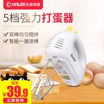 东菱 HM-955电动打蛋器家用迷你手持自动打蛋机搅拌机烘焙工具