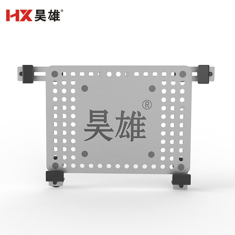 昊雄正品多功能平板电脑支架配件7型勾扳手塑料螺母调节条五金夹