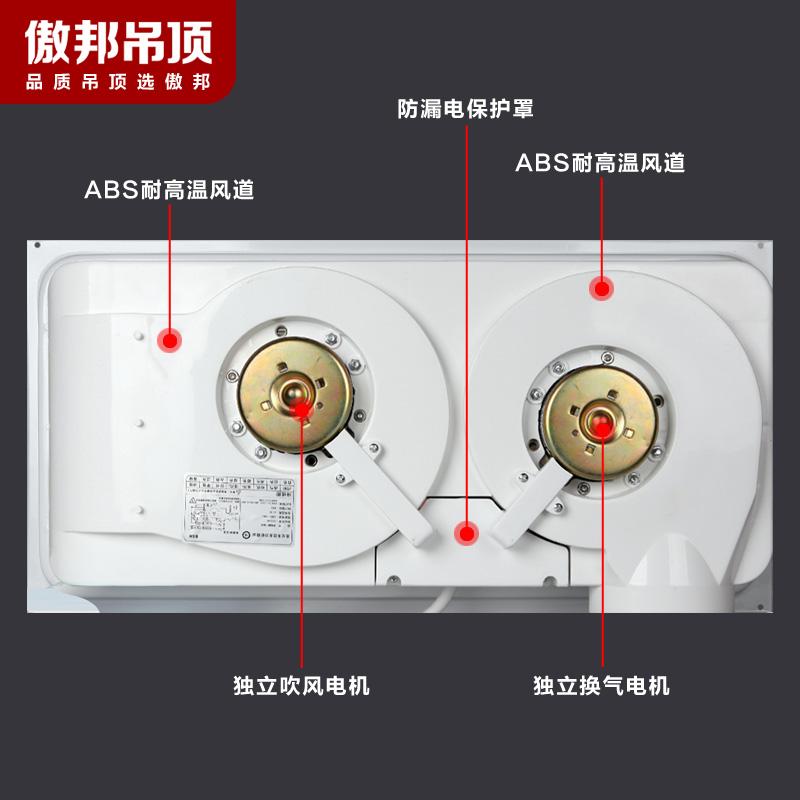 浴霸集成吊顶风暖三合一浴室暖风机卫生间多功能浴霸嵌入式 傲邦