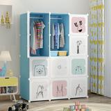 儿童衣柜卡通简约现代经济型仿实木婴儿宝宝小塑料收纳柜组合衣橱