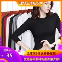 黑色打底衫女长袖t恤白色春装2019新款大码纯色修身紧身内搭上衣