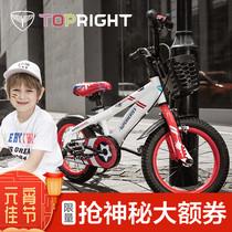 途锐达儿童自行车2-3-4-6-7-8-9-10岁童车男孩女宝宝脚踏车