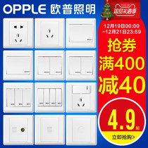 OP Lighting power supply 55 hole insert seat Dark air conditioning 86 type with switch socket panel wall home K