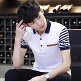 短袖男T恤夏季青年男士衬衫领半袖polo衫韩版修身潮流体恤上衣服