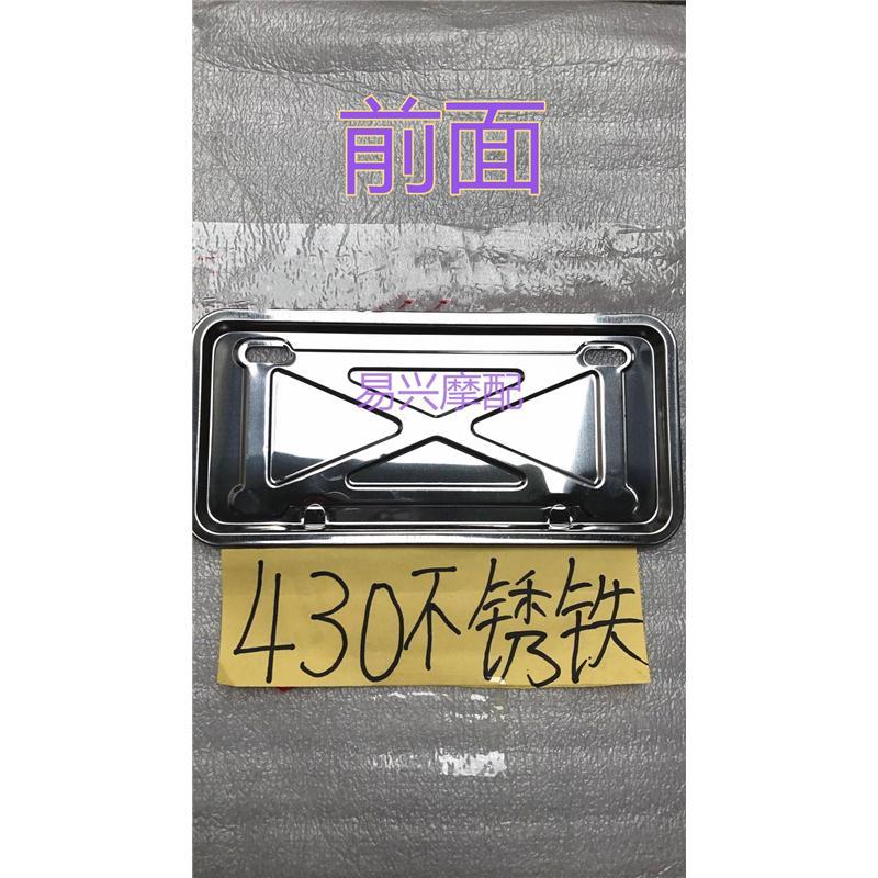Намерные знаки для мототехники Артикул 598818330054