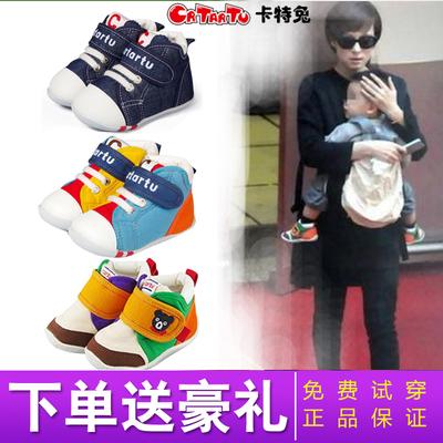 卡特兔宝宝学步鞋帆布女童机能童鞋婴儿鞋子男童单鞋1-2-3岁0春秋