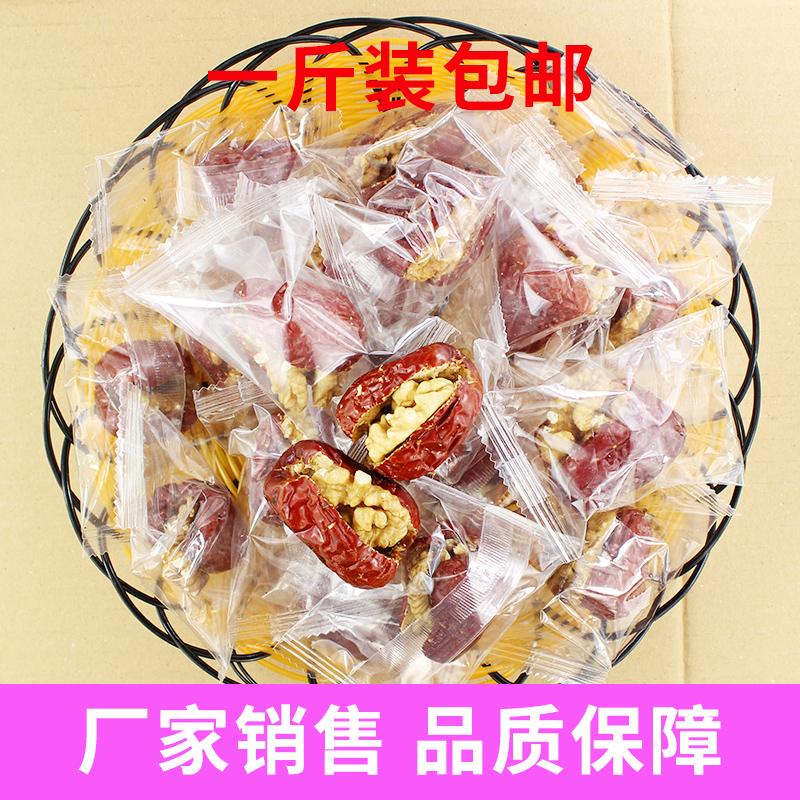 枣夹核桃500g新疆红枣包加核桃仁零食品和田大枣玉枣夹心枣核桃