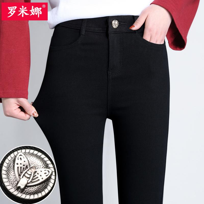 八分裤女 小脚裤黑色