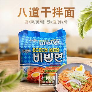 韩国进口八道苹果酱干拌面速食冷面apink尹普美郑号锡同款凉拌面