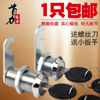 Cabinet door lock metal file cabinet lock core desk drawer lock locker lock lock file mailbox swing lock