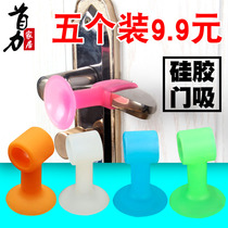 加长版硅胶门吸免打孔把手防撞垫塑料门阻橡胶门碰厕所门顶吸门器