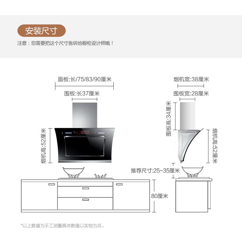 双电机自动清洗抽油烟机壁挂式抽烟机家用侧吸式厨房吸油烟机特价