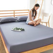 纯棉床笠单件全棉床单床垫套防尘床套席梦思保护套1.5m1.8米床罩图片