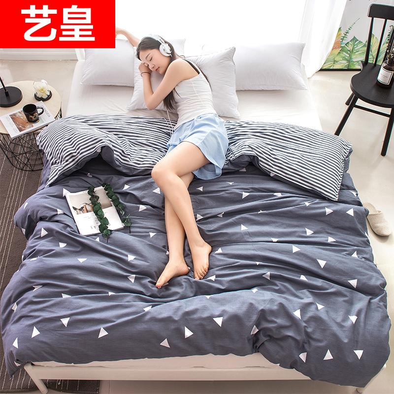学生宿舍单人床单被罩