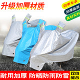 Increase electric motorcycle cover visor snow and rain cover dust cover carbell ring green source pedal battery car cloth