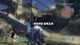 Dynasty Warriors 5 Chinese PC CD-ROM is not a stand-alone computer games send modifier such as support win10