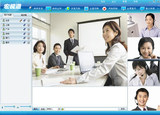 Macrovision Road - HD Genuine Video Conference Software / Genuine Authorized Use / Remote Multiplayer Conference Software