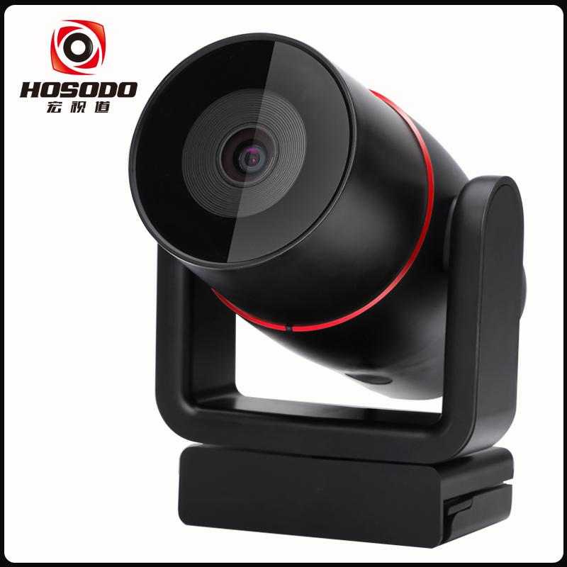 宏视道HSD-HD120 高清1080P定焦广角视频会议直播主播摄像头