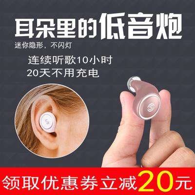 蓝牙耳机迷你超小隐形vivo女生款可爱oppo男女士通用无线联浦 y85