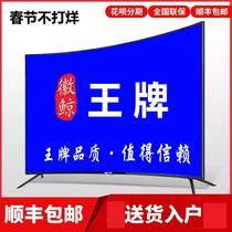 KTV寸平板网络智能防爆钢化757065605042液晶电视4K寸55高清